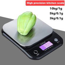 1 Pc 10kg/1g 3kg/0.1g 5kg/0.1g Digital Scale Stainless Steel Portable Food Scale Weigh LED Electronic Scale Kitchen Scale Cheap