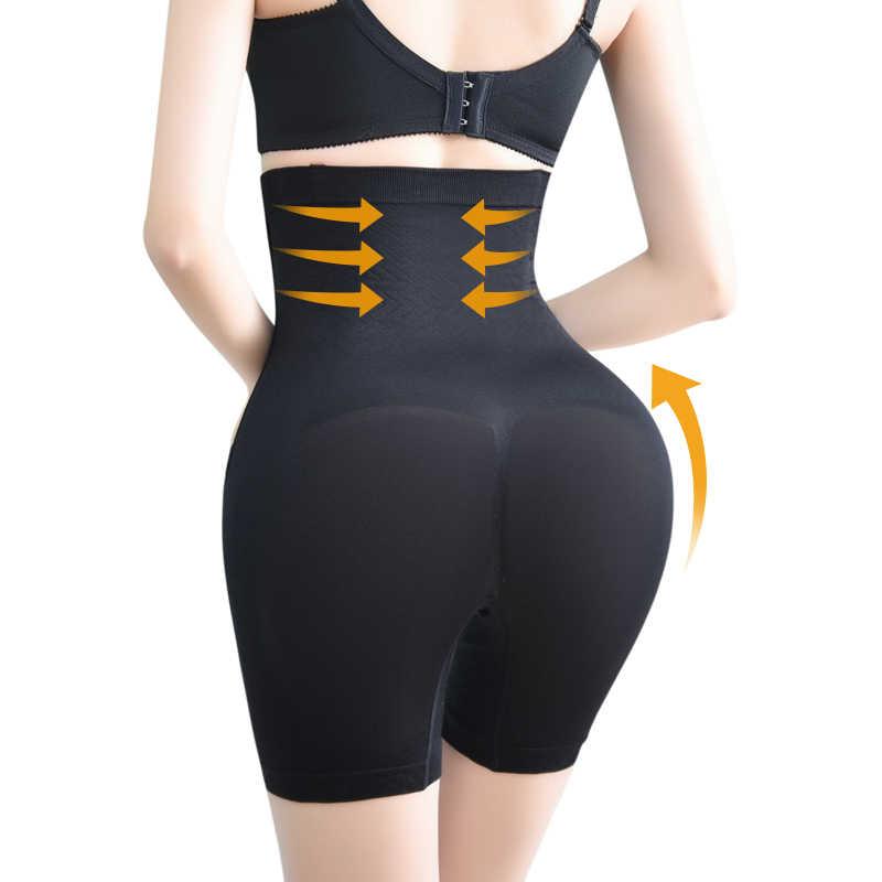 Women High Waist Hip Bum Booty Enhancer Padded Butt Lifter Body Shaper Boyshorts