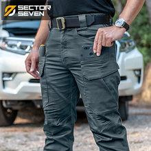 Pantalon Cargo tactique IX11 en coton pour homme, vêtement de Combat, de l'armée SWAT, de travail militaire actif, nouvelle collection 2021