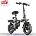 Умный складной электрический велосипед 14 дюймов мини электрический велосипед 48V30A/32A LG литиевая батарея городской EBike 350W Мощный горный ebike