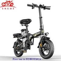 Bicicleta eléctrica plegable inteligente 14 pulgadas Mini bicicleta eléctrica 48V30A/32A LG batería de litio ciudad EBike 350W potente montaña ebike