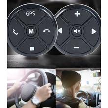 цена на Universal Car Steering Wheel GPS DVD Wireless Smart Button Key Remote Control