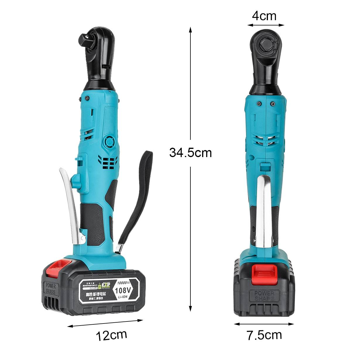 160N With Cordless Repair 2 Wrench Angle Charger Wrench Right Ratchet Wrench Tool Kit Battery 108V Electric Rechargeable M