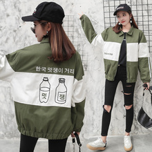 Milinsus Autumn women clothing Harajuku College style coat fashion embroidery Long sleeve Army green Loose zipper jacket 2019