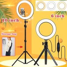 Orsda 26cm/10inch lampa pierścieniowa lampa LED do Selfie fotografia studyjna zdjęcie RingLight makijaż na żywo Tube wypełnij ze statywem Youtube