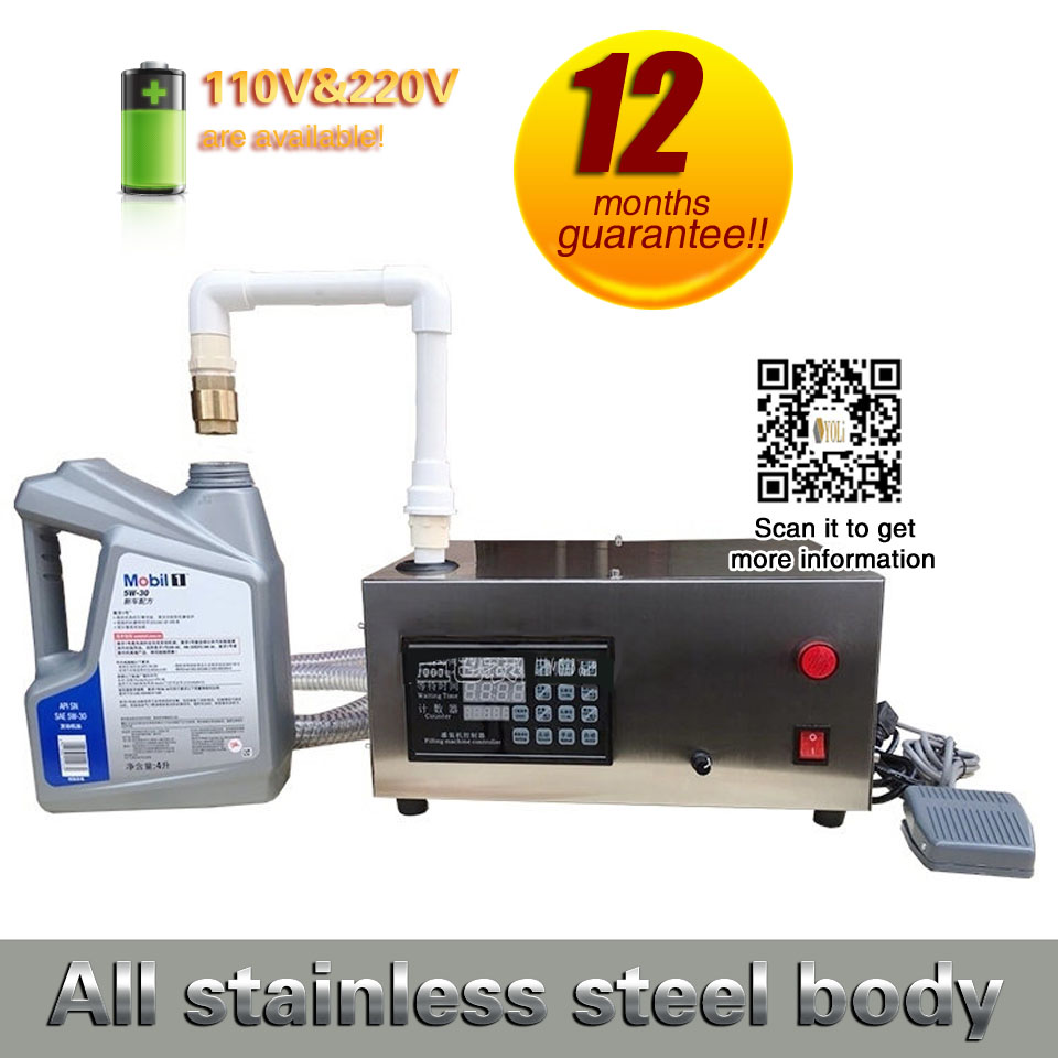 Free Shipping The 35L High-flow Digital Liquid Filling Machine Oil High-efficiency  Filling Equipment