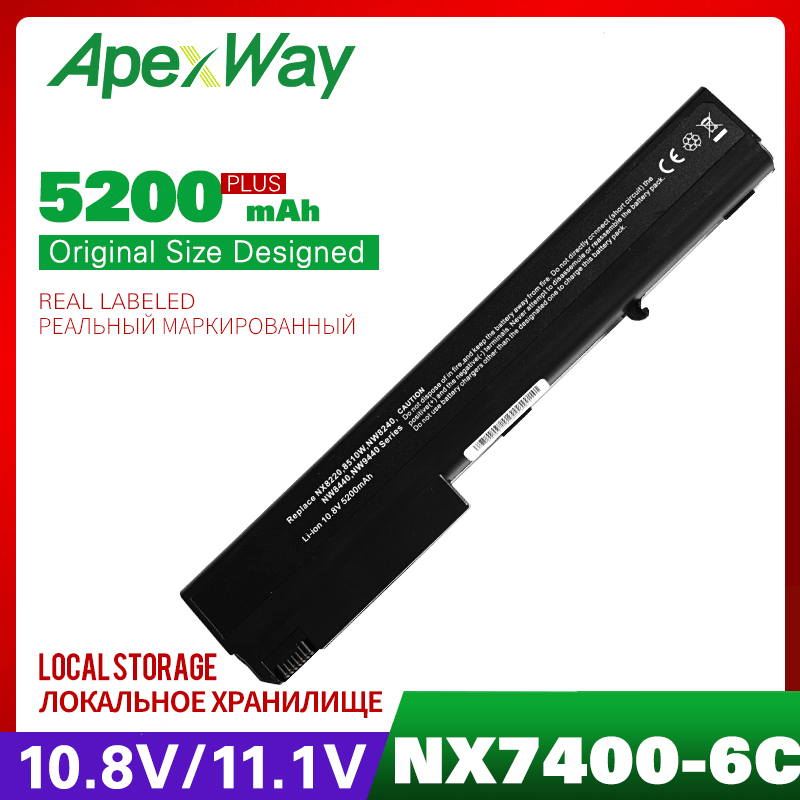 6Cell Laptop Battery For HP COMPAQ Business Notebook 8510p 8510w Nw8200 Nc8200 8710p 8700 9400 Nx7300 6720t 7400 Nx8200 Nx8420