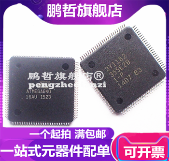 ATMEGA640-16AU MCU 8BIT 64KB FLASH 100TQFP