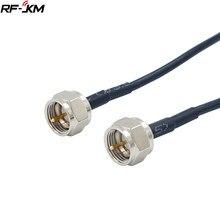 F macho para f macho antena de telecomunicações trança rg174 cabo coaxial conector jumper rf linha de sinal de alta frequência