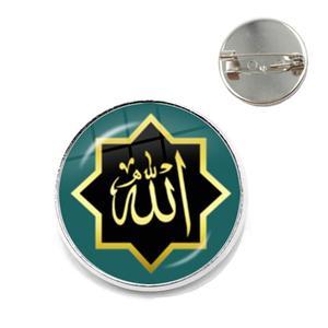 Image 2 - เก้าสิบเก้าชื่ออัลลอฮ์พระเจ้าอัลเลาะห์เข็มกลัดผู้หญิงผู้ชายเครื่องประดับตะวันออกกลาง/มุสลิม/อิสลามอาหรับAhmed Collar pins Badgeของขวัญ