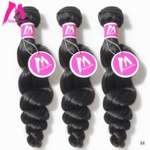 Brazilian Human Hair Weave Bundles Loose Wave Short Natural
