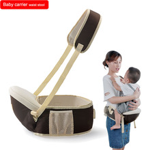 Baby carriers Backpacks belt Baby's back towel  Easy for travel Waist stool With holding belt Baby and kid accessories