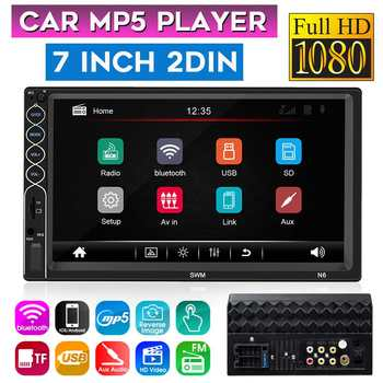 7 HD 2 din Android 8.1 IOS Automobile Car Multimedia Player MP5 Player Car Radio Autoradio Touch Screen MP5 USB FM bluetooth image