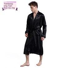 Sleepwear Nightwear Men Solid Color Robe Thin Cardigan Nightgown Loose Large Size Long Sleeve Spring Autumn Bathrobe M L XL XXL