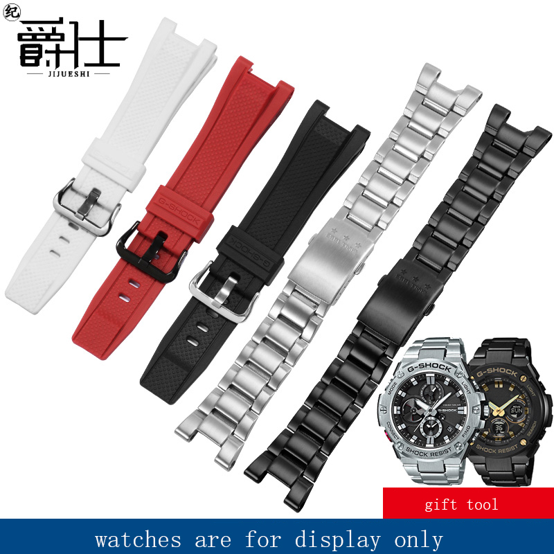 Silicone Strap White Black Red Wristband Suitable For GST-W300/400G/B100/S310 Series  Stainless Steel Silver Black Watch Chain