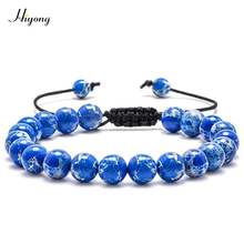 HIYONG 8mm Bead Emperor Stone Bracelet Handmade Braided Rope Adjustable Natural Beaded for Women Men Jewelry Gift