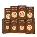 Полноразмерные большие презервативы для большого члена 46/ 55 /58 мм Ультра тонкие презервативы рукав для пениса инструмент для секса для мужч...