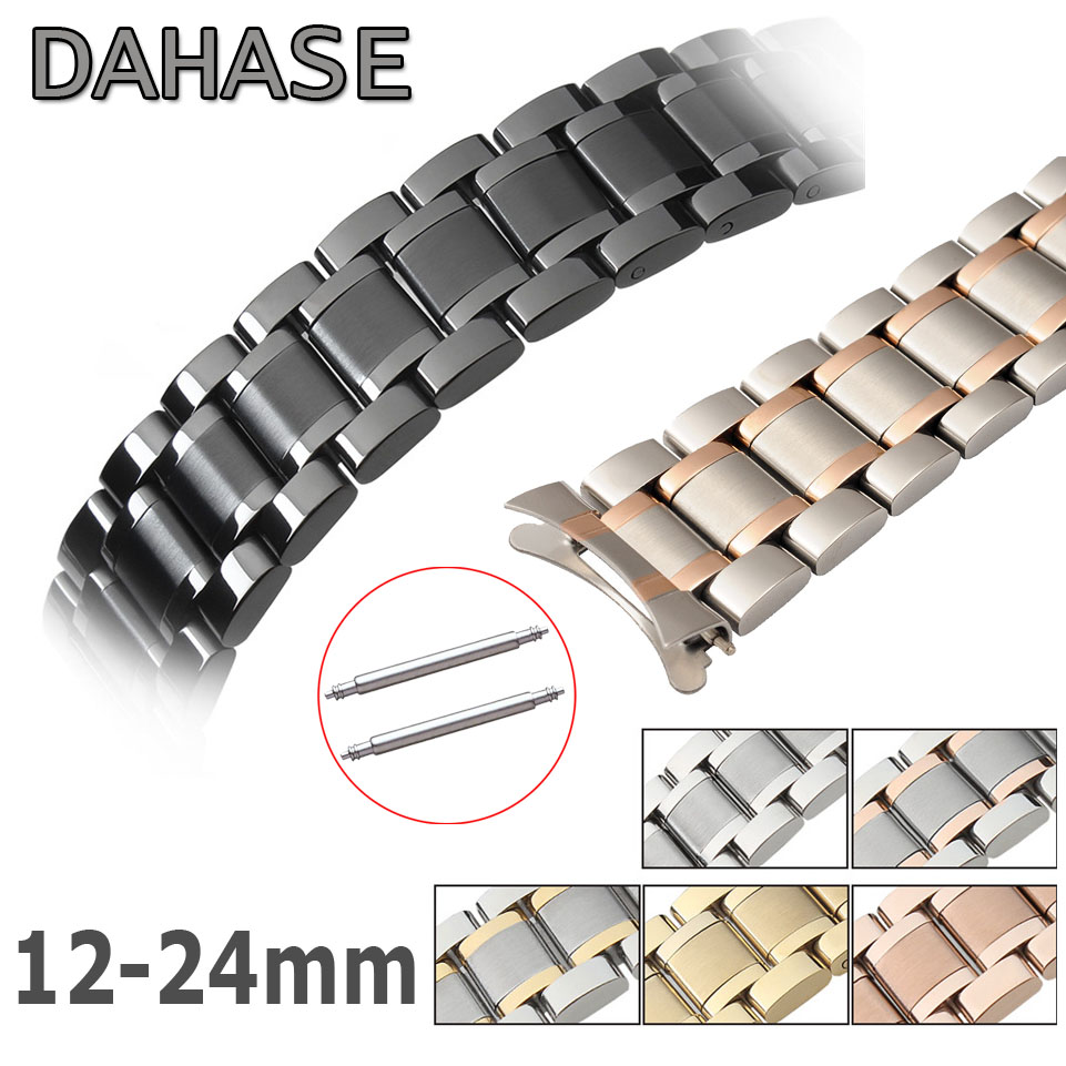 Curved End Stainless Steel Replacement Watch Band 12mm 14 15 16 17 18 19mm 20 21 22mm 23 24mm Watch Strap Butterfly Buckle 5ZWT