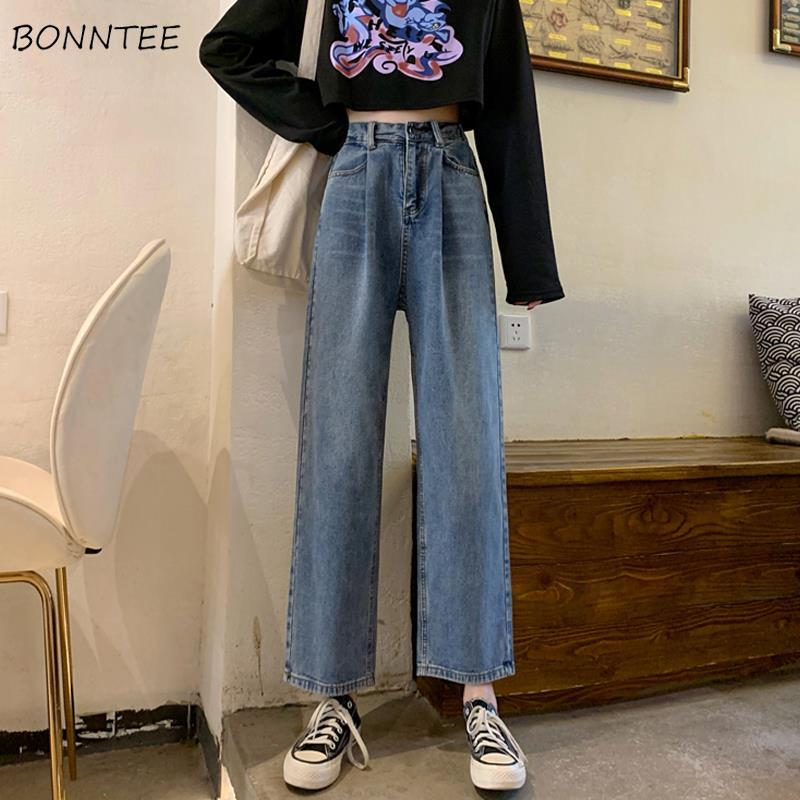 Jeans Women Plus Size 2XL Wide Leg High Waist Elegant Simple Classic Vintage Womens Trousers Daily Loose All-match Fashion Chic