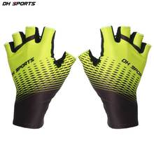 Мужские и женские перчатки для шоссейного велосипеда езды на