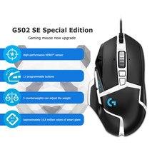 Logitech G502 SE RGB optik kahraman sensörü fare 16,000DPI ayarlanabilir 11 programlanabilir düğmeler USB kablolu mekanik oyun fare