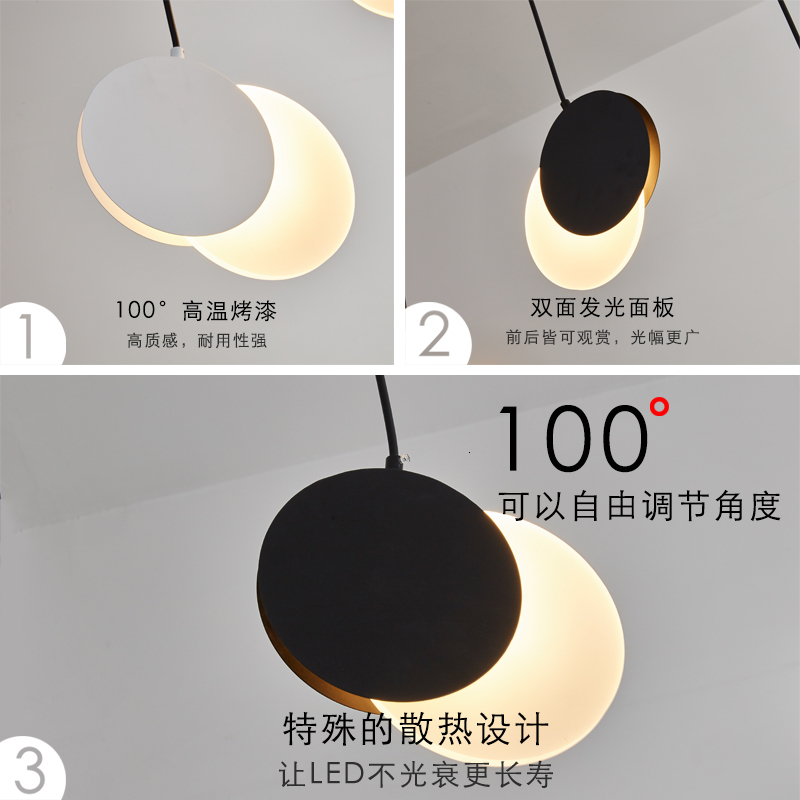 Scandinavian Post-modern Minimalist Living Room Dining Room Pendant Lamp Bar Creative Personality Crescent Light Pendant Lights