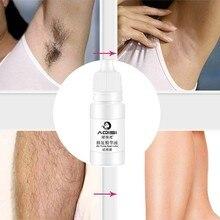 Remoção permanente do cabelo do inibidor do crescimento do cabelo reparação essência cera depilatoria parar remoção do cabelo spray creme depilatorio depilar