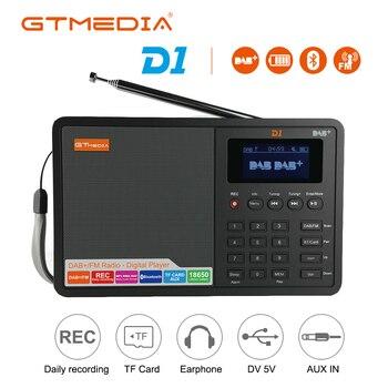 GTMEDIA-Radio Digital portátil D1, DAB, DAB +, FM, RDS, pantalla LCD, Bluetooth, compatible con tarjeta TF, despertador, grabadora de tiempo de sueño