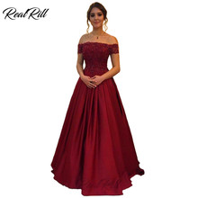 Real Rill Off The Shoulder Prom Dresses Satin Beaded  Lace Up Back Floor Length A Line Long Dress For Party цена 2017
