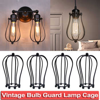 Vintage Lamp Shade Bulb Guard  DIY Lampshade Chandelier Cage  Industrial Style Living  Room Cafe Bars Decoration D25 - DISCOUNT ITEM  25% OFF All Category