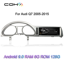 Für Audi Q7 2005 Android 9 octa core 6 + 128G Dvd Automotivo Auto Multimedia Radio-Player GPS Navigation video
