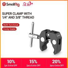 """SmallRig Super abrazadera con rosca de 1/4 """"y 3/8"""" para cámaras/luces/paraguas/ganchos/Estantes/placa de vidrio/barras cruzadas 735"""