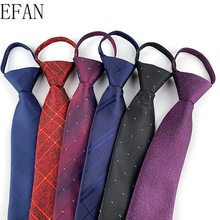 Business tie 7CM 100/% polyester Jacquard Yarn-dyed Zipper tie Men/'s tie Pull tie