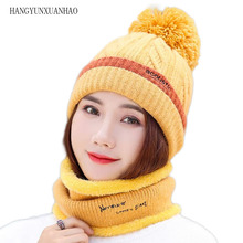 2019 Winter knitted Beanies Hats Women Thick Warm Beanie Skullies Hat Female knit Letter Bonnet Beanie Cap Outdoor hat and scarf все цены