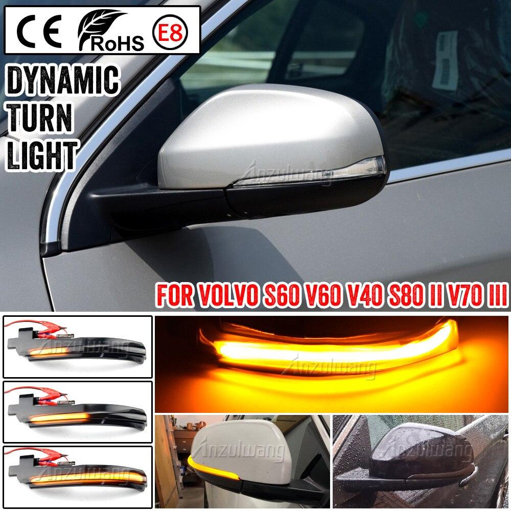 Sequential Lamp Side Mirror Blinker LED Dynamic Turn Signal Light For Volvo S60 CC S60 II S80 II V40 CC 40 II V60 V60 CC V70