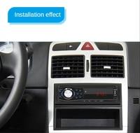 2021 novo produto bluetooth mp3 player SWM-1028 12v carro universal bluetooth mp3 player suporta tf cartão u disco fm rádio do carro