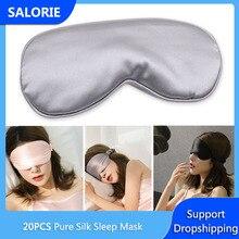 20PCS Sleep Mask Natural Silk Sleeping Eye Mask Eyeshade Cover Shade Eye Patch Soft Portable Blindfold Travel Eyepatch Women Men