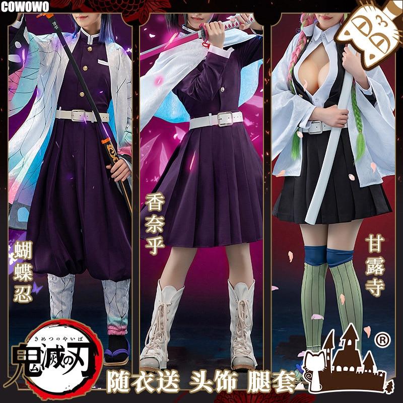 Anime! Demon Slayer:Kimetsu No Yaiba Kochou Shinobu Tsuyuri Kanawo Kanroji Mitsuri Kimono Uniform Cosplay Costume Free Shipping