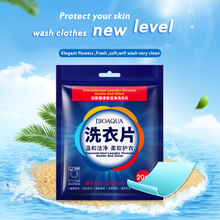 Laundry-Tablet Detergent Travel-Washing-Powder Super-Concentrated Formula-Laundry New