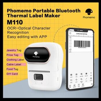 Phomemo M110 etiqueta fabricante portátil Bluetooth térmica etiqueta Mini impresora aplicable a la ropa, joyería, venta al por menor, correo postal, código de barras