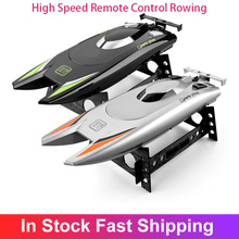 2.4G RC Boats Remote Control High Speed Electronic Racing Boat High Speed 24Ghz Children Competition Yacht Water Toys Kids Gifts