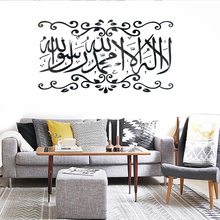 Muslim Islamic Ramadan 3D Acrylic Wall Sticker Eid Mubarak Wall Decal for Home Living Room Bedroom TV Backdrops Decor 57x100cm