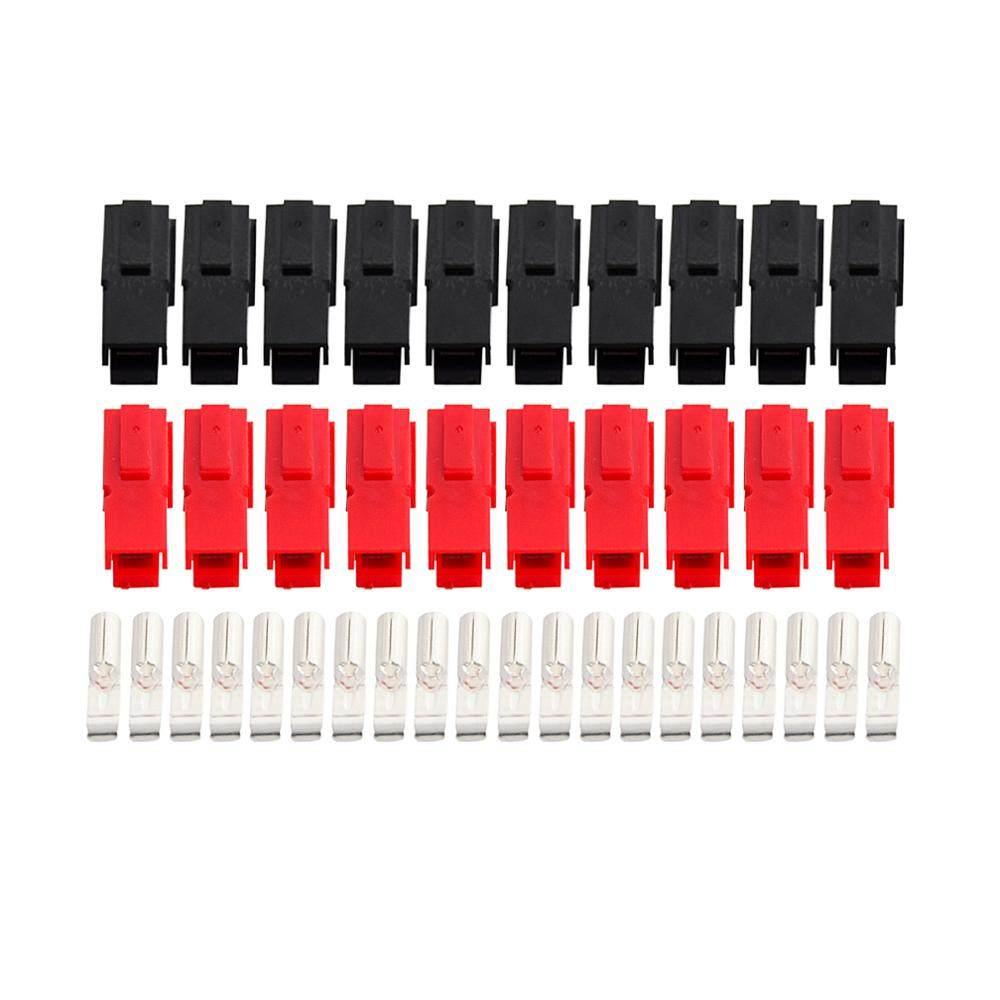 10X PP30 conector de alimentación Enchufe Powerpole 30A Rojo//Negro Anderson tipo