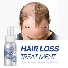 HAIRCUBE анти выпадения волос спрей для быстрого роста волос жидкого масла для ухода за волосами растущие продукты Красота Уход за волосами и к...