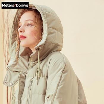 Metersbonwe, chaqueta larga con capucha de invierno para mujer, abrigo de plumón de pato blanco para mujer, abrigo cálido de gran tamaño Ultra ligero