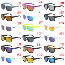 9102 Fashion Square Sunglasses Men Women Classicl Vintage Go