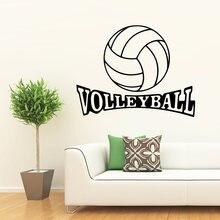 Персонализированные настенные стикеры в виде волейбола домашняя