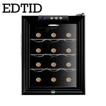 EDTID электронный шкаф для красного вина, домашний ледяной бар, Холодильный шкаф, винный холодильник, морозильная камера, ледяной Кубер, холодильная коробка