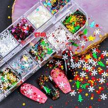 Микс Рождество Снежинка Рождественская елка Звездные огни голографические блёстки для ногтей узоры для ногтей с блестками наклейки в виде кусочков украшения 12 сетки/коробка или 1 баночка