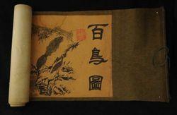 Stary chiński obraz przewiń sto ptaków rysunek kaligrafii i obraz dekoracyjny do domu|Posągi i rzeźby|Dom i ogród -